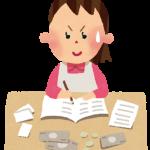 家計簿をつけるべく無料ソフトやアプリを探して比較してみました。