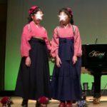 着物でピアノ発表会 袴姿を舞台衣装に。
