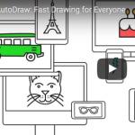 Auto Draw(オートドロウ)はアプリじゃなかった。簡単に使い方など。