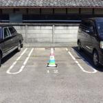 カラーコーンで駐車場経営? (おもしろパイロン見つけた!その弐)